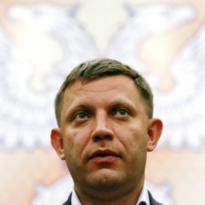 Запис розмови Захарченка про «блокаду України», - оприлюднила СБУ