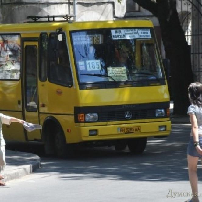 Водії маршруток відмовляють у безкоштовному проїзді бійцям АТО