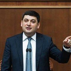Гройсман впевнений, що «Україна встає з колін»