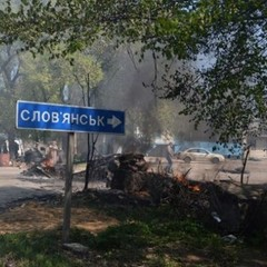 У Слов'янську бойовик добровільно здався правоохоронцям
