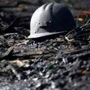 На Львівщині пролунав вибух на шахті, є загиблі
