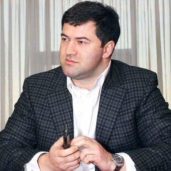«З днем народження, Роман!» Соцмережі відреагували на затримання Насирова