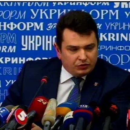 Директор НАБУ дає брифінг щодо ситуації із затриманням Насірова (наживо)