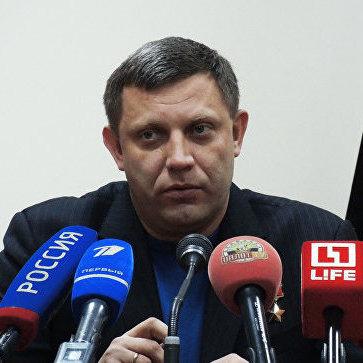 Захарченко оголосив торговельну блокаду Україні