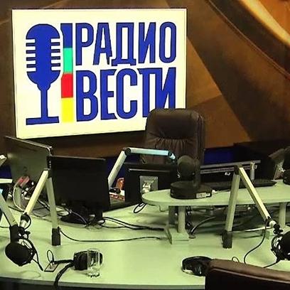 Нацрада закрила «Радио Вести»