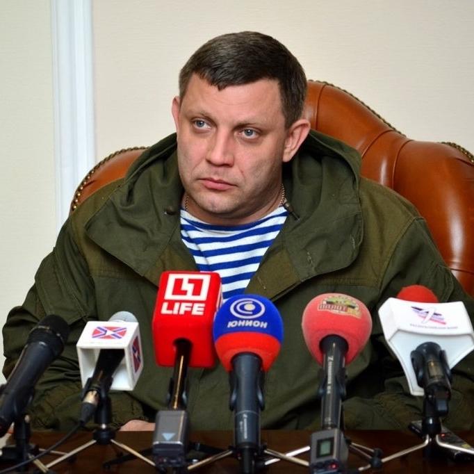 Захарченко заявив про розширення теле- і радіомовлення каналів «ДНР» на Україну