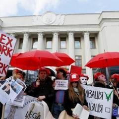 Повії вийшли протестувати під Верховною Радою (фото, відео)