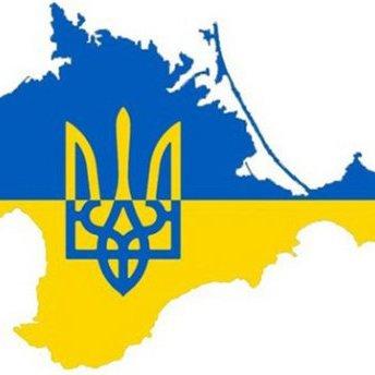 У Росії хочуть штрафувати або ув'язнювати через карти країни без Криму
