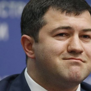 Фракції БПП пропонують підтримати Насірова