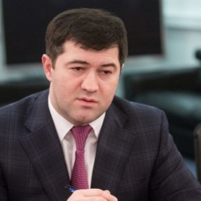 Нові документи у справі Насірова передав прокурору Холодницький