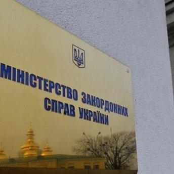 Суд у Гаазі: МЗС України озвучило вимоги до Росії