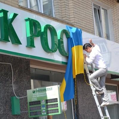 «Паспорти» «ДНР» і «ЛНР» банки в Україні не можуть приймати - НБУ