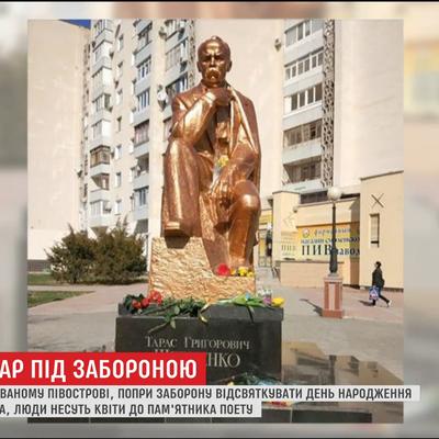 «Попри заборону»: у Криму активісти вшанували пам'ять Шевченка та влаштували перегляд фільму про Кобзаря