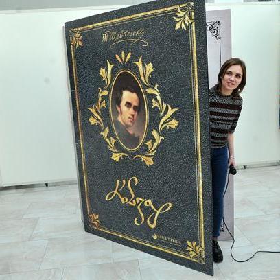 Найбільший у світі «Кобзар» презентували у Києві в музеї Шевченка (фото)