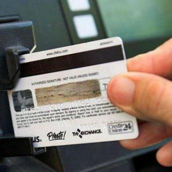 Обережно. Нові «розводи» шахраїв з банківськими картками