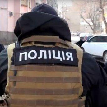 Небезпечну злочину банду ліквідували в Одесі
