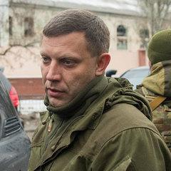 Бойовики заявили, що відділяються від України «державним кордоном»