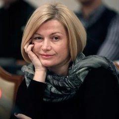 У справі «Харківських угод» Ірину Геращенко викликали до ГПУ