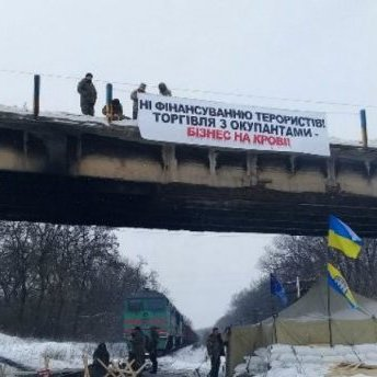 Рух поїздів до «ДНР» відновлено