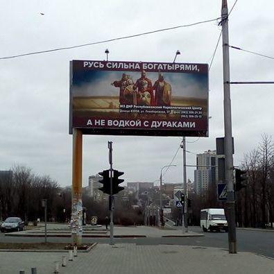 Мертва тиша: фоторепортаж із окупованого Донецька