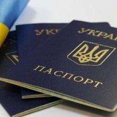Парламент погодився розглянути законопроект щодо заборони подвійного громадянства