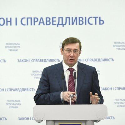 Луценко закликає вирішувати проблеми із переміщенням товарів через лінію розмежування в АТО