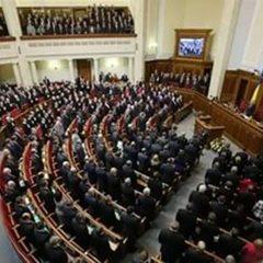 Народні депутати від «БПП» і «Народного фронту» просять комітет затвердити їхнього аудитора НАБУ