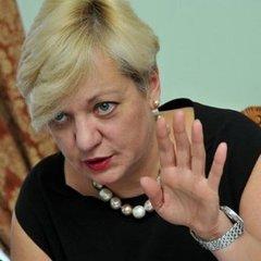 Гонтарева сказала, коли оголосить про свою відставку