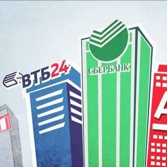 Порошенко ввів санкції проти 5 російських банків
