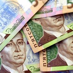 Нацбанк знизив офіційний курс гривні