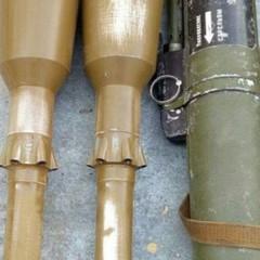 Російський вогнемет «Шмель» знайдено в районі Світлодарської дуги (фото)
