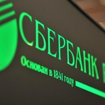 Скільки грошей зберігають українці у російських банках?