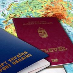 Стань іноземцем: скільки коштує придбати громадянство іншої країни в Україні