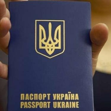Міністерство внутрішніх справ запустило електронний сервіс для пошуку втрачених паспортів