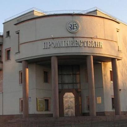 Власники планують продати Промінвестбанк угорцям