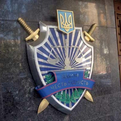 При обшуку у начальника шостинської поліції знайдено злитки золота і прапор Росії
