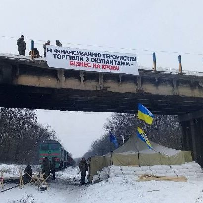 Блокада - трагедія для жителів Донбасу і вони просять її припинити (коментарі жителів)