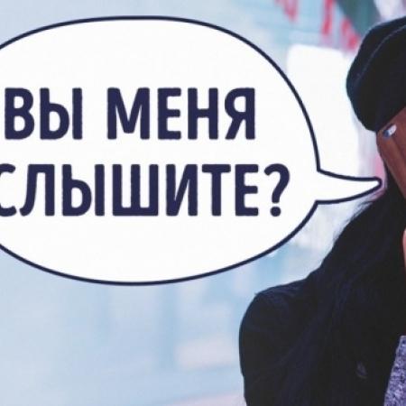 Шахрайство на телефонних дзвінках: одразу кидайте трубку