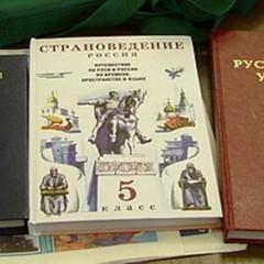 Кремлівська пропаганда знову пробралась в українські підручники