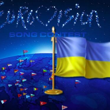 Налякали! Росія не буде транслювати у себе конкурс Євробачення після заборони участі їх конкурсантки