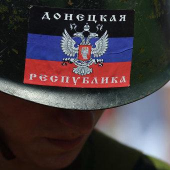 Житель Авдіївки отримав 8 років за інформування терористів