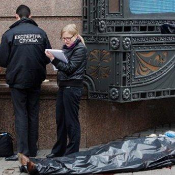 Вбивця Вороненкова – українець: слідчі знайшли кілька посвідчень