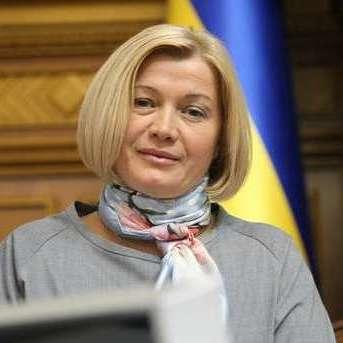 Геращенко розповіла хто займе посаду глави фракції БПП