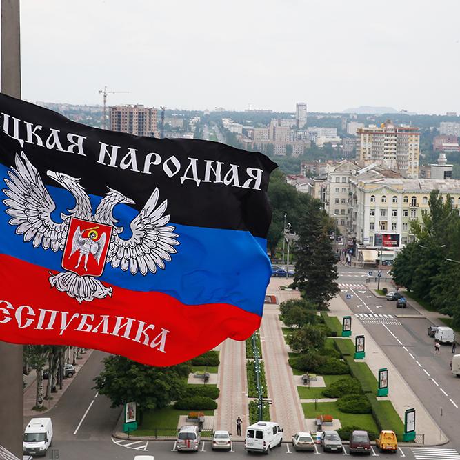 Януковичу та Азарову хочуть заборонити в'їзд в «ДНР»