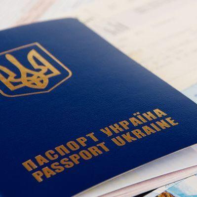 Стало відомо, які країни найчастіше відмовляли у візах українцям минулого року