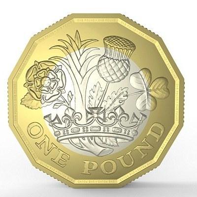 В обіг виходить найбільш захищена монета у світі