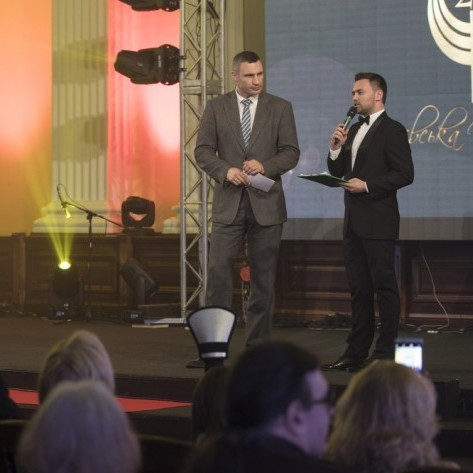Мер міста Києва відкрив церемонію вручення премії «Київська пектораль»