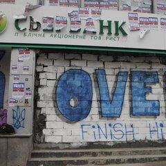 Сбербанк Росії продає свою «дочку» в Україні: офіційна заява на сайті банку
