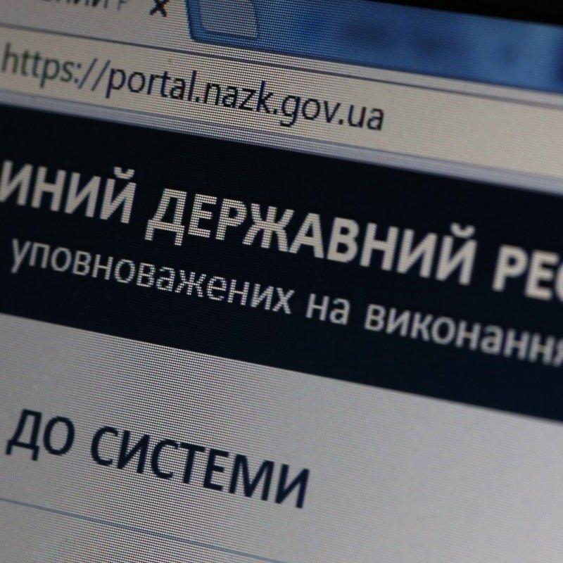 Сайт е-декларацій «лежить» вже тиждень. НАЗК пропонують терміново зібратися