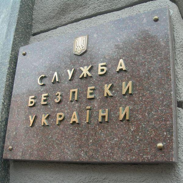 СБУ зробило заяву щодо вибуху у консульстві Польщі у Луцьку